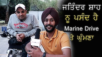 #exclusive #interview with jatinder shah  #punjabi #india-punjab #punjabidance