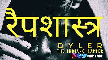 RAPSHASHTRA | रैपशास्त्र | DYLER : The Indiano Rapper     #love  #TFLers #instagood #tweegram #photooftheday #me #instamood #cute #iphonesia #summer #tbt #igers #picoftheday #girl #instadaily #instagramhub #beautiful #iphoneonly #bestoftheday #food #jj #webstagram #picstitch #sky #follow #nofilter #happy #fashion #sun#goodmorning #morning #day #daytime #sunrise #morn #awake #wakeup #wake #wakingup #ready #sleepy #breakfast #tired #sluggish #bed #snooze #instagood #earlybird #sky #photooftheday #gettingready #goingout #sunshine #instamorning #work #early #fresh #refreshed#guys #guy #boy #TFLers #boys #love #me #cute #handsome #picoftheday #photooftheday #instagood #fun #smile #dude #follow #followme #swag #sexy #hot #cool #kik #igers #instagramers #eyes#love #photooftheday #me #instamood #cute #igers #picoftheday #girl #guy #beautiful #fashion #instagramers #follow #smile #pretty #followme #friends #hair #swag #photo #life #funny #cool #hot #bored #portrait #baby #girls #iphonesia#girl #girls #love #TFLers #me #cute #picoftheday #beautiful #photooftheday #instagood #fun #smile #pretty #follow #followme #hair #friends #swag #sexy #hot #cool #kik #fashion #igers #instagramers #style #sweet #eyes #beauty#sports #sport #active #fit #football #soccer #basketball #futball #ball #balls #fun #game #games #crowd #fans #play #playing #player #field #green #grass #score #goal #action #kick #throw #pass #win #winning#health #fitness #fit #TFLers #fitnessmodel #fitnessaddict #fitspo #workout #bodybuilding #cardio #gym #train #training #photooftheday #health #healthy #instahealth #healthychoices #active #strong #motivation #instagood #determination #lifestyle #diet #getfit #cleaneating #eatclean #excercise#skateboarding #skating #skater #instaskater #sk8 #sk8er #sk8ing #sk8ordie #photooftheday #board #longboard #longboarding #riding #kickflip #ollie #instagood #wheels #skatephotoaday #skateanddestroy #skateeverydamnday #skatespot #skaterguy #skatergirl #skatepark #skateboard #skat