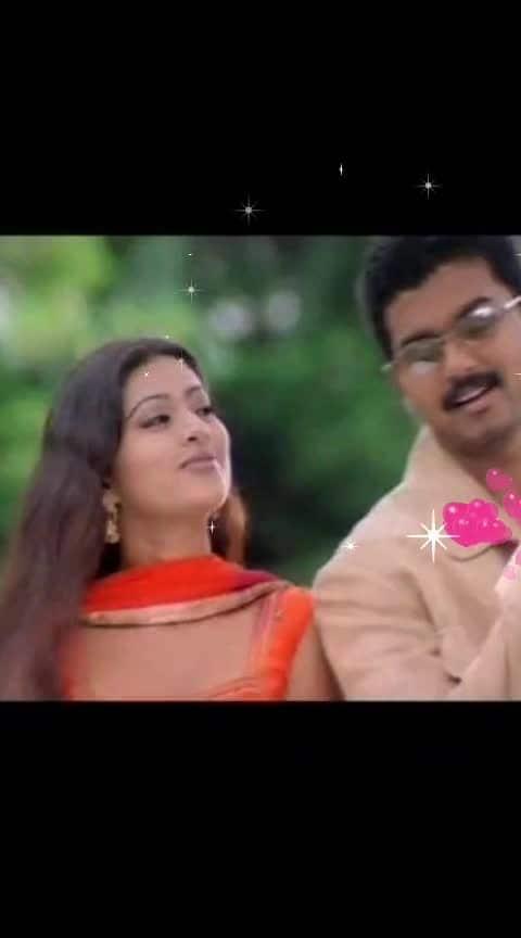 #thalapathy_vijay  #favsong #sneha