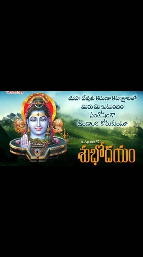 #Shiva #Godofshiva