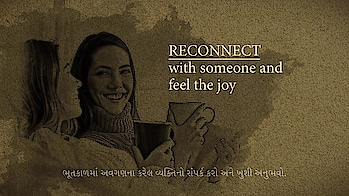 Reconnect With Someone  Nostalgia is a beautiful feeling. Connecting with an old friend, someone who was once important, or that someone we have hurt or ignored in the past, brings back so many memories. Reach out to them and feel the joy.   Read more on: https://blog.dadabhagwan.org/latestupdates/task-5-reconnect-with-someone/  Listen the video for more information: https://www.youtube.com/watch?v=kfwG2VwR4s0  Main Website: www.dadabhagwan.org  #relationship #relationshipgoals #relationshipblogger #happy #happiness #spiritual #spirituality #spiritualawakening