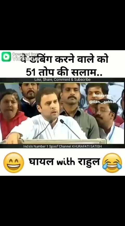 #bjp #bjpsarkar #bjp4india #girls-vs-bjp #bjpfordelhi #bjpdumpspdp #dub #cangress #party party party #instapic #ropo-love #ropo-good #ropo-beauty #ropo-style #roposo-comedy #roposo-good-comedy #comedy #comedyking #comedi #comedyclips #comedy_video #comedy_view #comedyscene #comedypics #rahulgandhi #narendramodi #narender #narendramodiji #narendramodiji #narendramodi #modi #pm-modiji #modiji #haha #hahahahaha #roposo-haha #haha-funny #roposo-hahahaha #hhaalloo #non-veg-jokes #non-vegjokes #non-veg #non-vage #nonvegjokeschannel #nonveg #voteforme #votenow #voteformenow