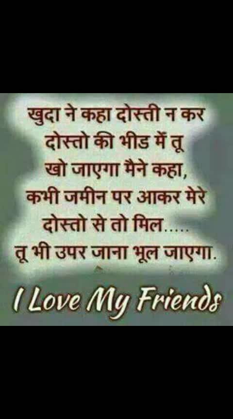 #good--night--my--roposo--friends
