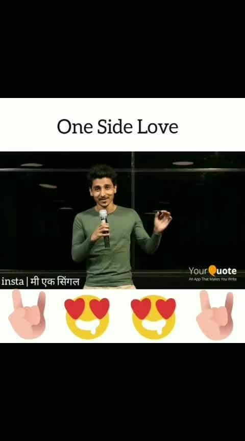one sided love #oneshoulder#loveing#self-love#digital#single-status#girlfashion#boyfriend#ovenfresh#single-status#statuslove#madness#milions#priyanka#dipeekapadukon#ranveersingh#lifestyleblog#bollywoodupdates