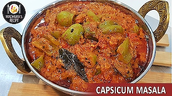 Spicy Capsicum Masala Curry - A Classic Indian Dish.. #ropo-love #ropo-good #roposoness #roposo #ropo-foodie #foodiesofindia #cooking #recipe #recipes #recipes 💞 #recipeoftheday #cooking #capsicum #veg #vegan