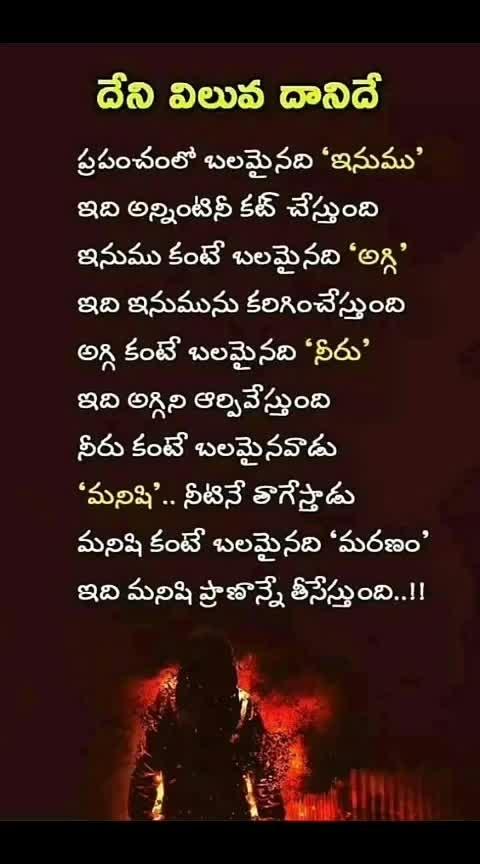 #pramakatha
