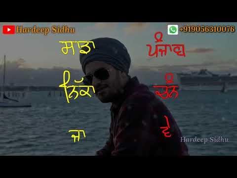 YouTube@Hardeepsidhu Whatsapp+919056310076