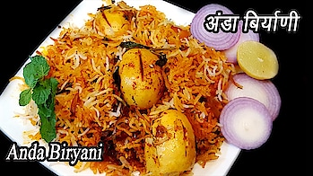 Anda Biryani is a very easy rice recipe with eggs that is simply delicious and flavourful...This can be a tasty one dish meal.. Do try it.. #ropo-good #ropo-love #ropo-beauty #ropo #ropo-post #ropo-video #roposo #ropo-foodie #recipe #recipes #recipeoftheday #recipevideo #cooking #rice #biryanilover #eggslover