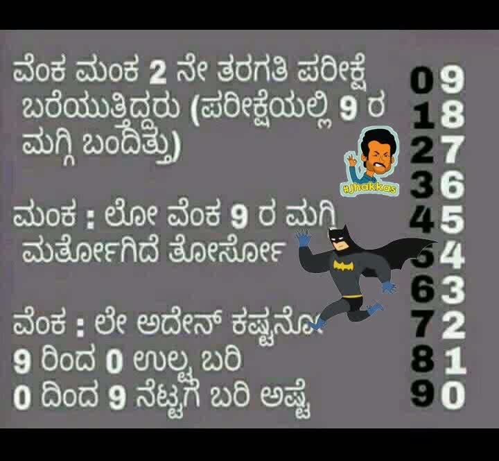 #jhakkas #batmanrunning