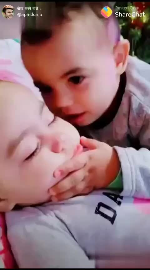 So Cute Babies😍😍😘😘 #socutebaby #cuteness-overloaded #cute #cutebabies #bollywood #bollywoodsong #bollywoodmusic #trendings #bollywoodstars #milindgaba #tiktokindia #tiktok #roposo #love #tiktokvideo #tiktokofficial #baby #heart ❤ #roposostar
