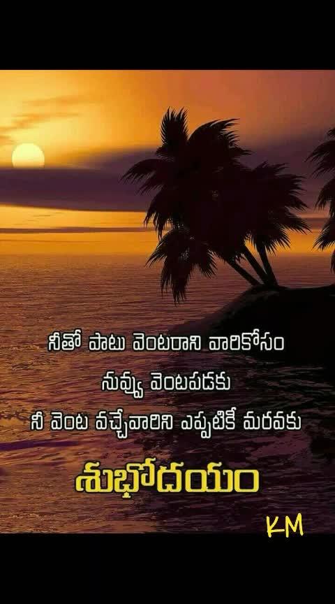 #goodmorning #goodmorningpost #goodmorning-roposo #dailywishes @roposocontests #roposotelugu #goodmorningworld #goodmorningall #begooddogood #dogoodlookgood