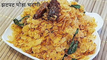 Poha Chutney is a really very quick and easy recipe..You can call it as a no cook recipe as only cooking required is tadka.This can be a good tea time snack or breakfast option.. #ropo-good #ropo #roposo #ropo-post #ropo-video #recipe #recipes #recipeoftheday #snacks #food #foodiesofindia #foodpost