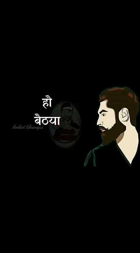 Veer Choudhary love u Guy's  #masoomsharma #love #sister #khet #farmar #status