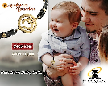 New Born #Baby #gift auspicious #Om #Bracelet in #14kgold strung on adjustable thread with #Black & #gold beads for #Nazaria #Aumkaara #Jewelslane. http://bit.ly/2B6prq5