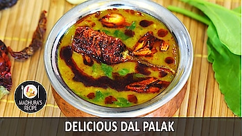"""Today we are going to see a very healthy and delicious """"Dal Palak"""" recipe .. It's a good variation to your regular dal recipe.. #ropo-love #ropo-good #ropo #roposo #ropo-post #ropo-video #cooking #ropo-foodie #foodiesofindia #recipe #recipes #recipeoftheday #healthyfood #healthyeating"""