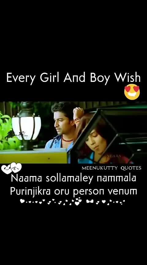. . #ro-po-so  #tamillovefailure  #tamilan  #tamilcinema  #vijaysethupathi  #vijaydevarakonda  #instalike  #nazriya  #myfeelings  #chennailove  #kollywoodactor  #tamilpasanga  #likeforfollow  #tamilmovie  #tamilmovies #natpu  #tamillovesongs  #lovefailure #truthhurts #nazriyanazim  #tamillovesongs #vadachennai  #nammachennai  #vijay  #tamillove #tamilponnu   #tamil  #kollylove  #rajarani  #tamilactress  #chennai 😍 #lovefailure