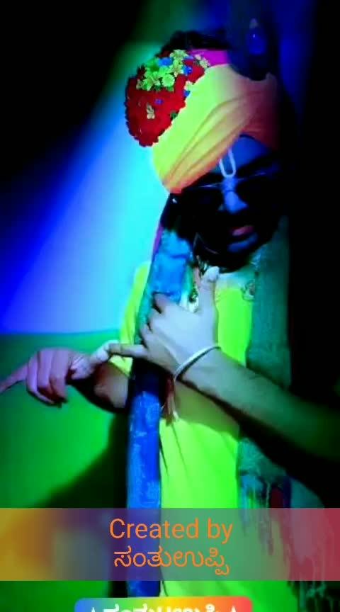#radhekrishna  #lordkrishna  #divillan  #kichhasudeep  #kannadadubsmash  #kannadasong  #kannadigaru  #likeindia  #musicaly  #tiktokindia  #roposostyle  #roposoking  #roposostar  #roposolove  #roposolovers  #super #supereffect #superpower #supermagic #love-song #feelingssong