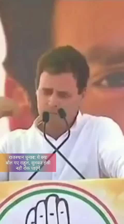#rajasthanelections किसानों के लिए आलू की फैक्ट्री के बाद अब दवा की फैक्टरी लगाएंगे राहुल गांधी