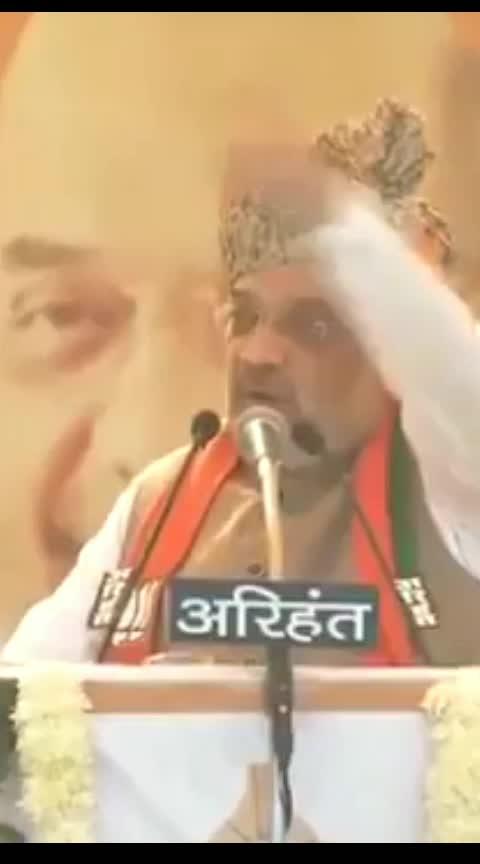 #rajasthanelections #amitshah देश सकते में पड़ गया था