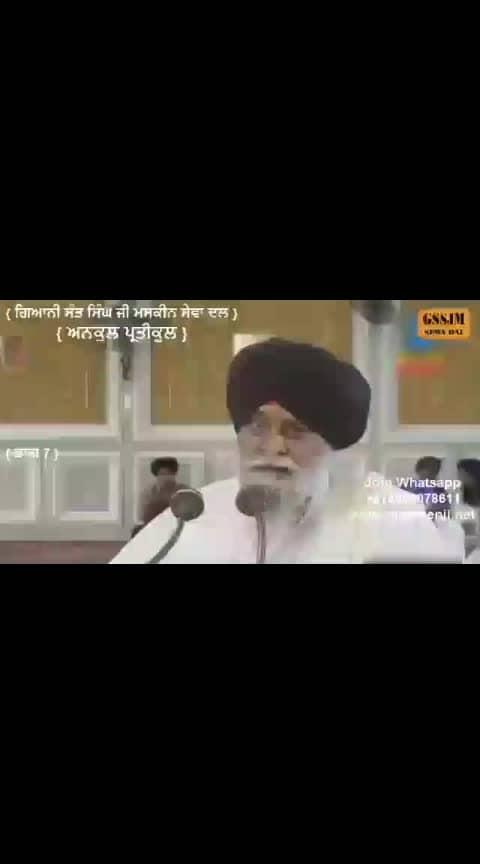🙏 Proud To Be Sikh 🙏Dhan Sri Guru Granth Sahib ji MAHARAJ.🙏 IK Var Waheguru Lekho G 🙏🙏 WAHEGURU WAHEGURU WAHEGURU....ji..wmk🙏_ #sardari #punjabi  #india-punjab  #dhansrigurugranthsahibji  #simran  #pride  #bani  #waheguru  #sardar  #sikhtemple  #cultures  #khalsazindabaad  #goldentemple  #god  #sikhiworldwide  #instamusic  #gurbaniworld  #religion  #turban  #turbanking  #dastar  #truth  #sikhart  #gurunanakdevji  #harmindersahib   #sikhartist  #sikh  #sikhism  #sikkhism