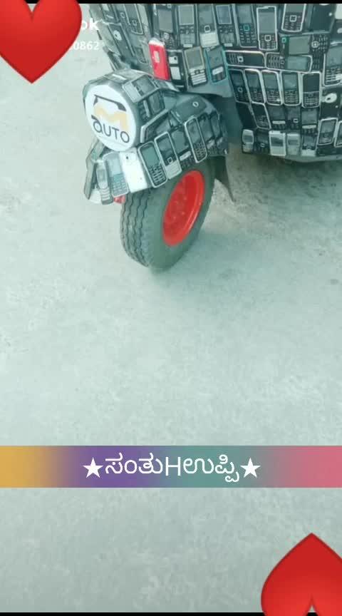 #kannadadubsmash #kannadigaru   #likeindia   #musicaly   #tiktokindia   #roposostyle   #roposoking   #roposostar   #roposolove   #roposolovers   #super  #supereffect  #superpower  #supermagic  #amazing-art #auto  #decorations #mobile