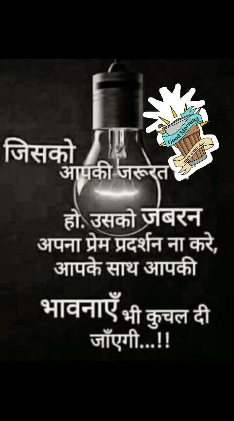 #roposowishes #shubhprabhat #ramramji #khammaghani #namaste