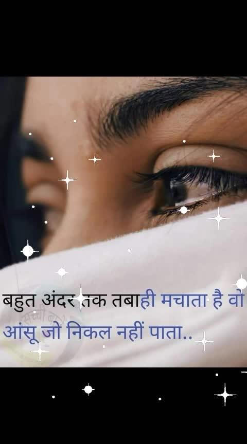 #sayri #sad #sadshayari