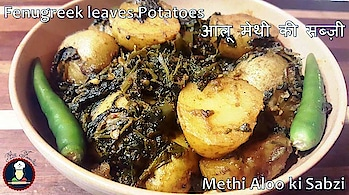 Aloo Methi ki Sabzi | आलू मेथी की सब्ज़ी | How To Make Simple n Delicious Aloo Methi ki Sabji | Potatoes Fenugreek leaves | Vegan | Gluten Free | NO Onion | No Garlic | Jain Food | Healthy  Watch Recipe Video @:  https://youtu.be/J25RZStAazY  Potatoes and Fenugreek leaves are a lovely combination together. Simple, Easy, and delicious, Aloo Methi ki sabzi, You can also call it as Potato Fenugreek leaves side dish. A delicious dish made with potatoes, fenugreek leaves, and a combination of spices. this sabzi goes very well with any type of Indian bread or rice or even tortillas.   methi leaves or fenugreek leaves are very nutritious. it is full of Iron and so one should include it in their diet at least once a week. Fenugreek is a green leafy vegetable with a unique taste that is packed with nutrients. There are many health benefits of fenugreek. This dish is delicious in addition to being healthy! This recipe is good for beginngers or bachelors.  Aloo Methi is an everyday recipe... easy, tasty and awesome. Yet, every time you taste it, it feels exotic, with the softness of potatoes and the pleasing bitterness of methi. Indeed, this Indian favourite deserves the global fame that it has earned! Cooking the slightly bitter Fenugreek Leaves along with the potatoes imparts a distinct flavor to the dish. The dish combines the medicinal benefits of methi/ fenugreek leaves with the amazing taste of potatoes, and is a good way to include some greens in your kids diet.  This Dish is not only super easy to make with only a few ingredients that can be found in every kitchen but tastes super delicious too..   Follow the recipe and learn how to make Aloo Methi ki Sabzi (Potatoes Fenugreek leaves) (Vegan) (Gluten Free) (NO Onion) (No Garlic) (Jain Food) (Healthy) for your family and friends in this video. Feel free to adjust the spices depending on your personal preferences, by the way.   In our videos, you will find, detailed step by step recipes with tips and tricks and mistakes 