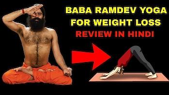 7 दिन मे करे 10 किलो वजन कम एक नए योगा पोज़ से  -Yoga for weight loss    website-https://www.vikasfitnessguide.com  #yoga #yogaday #yogapose #weightloss #obesity #babaramdev #ramdevbaba #yoga4roposo #fatloss #fatlosstips