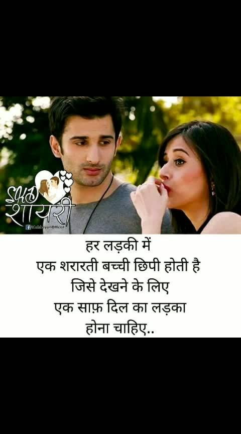 love #romantic #hahachannel #haha #sad-moments #sadshayari