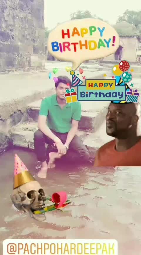 Mere bhai ka happy birthday 🎂 #party #birthdaygift #celebration
