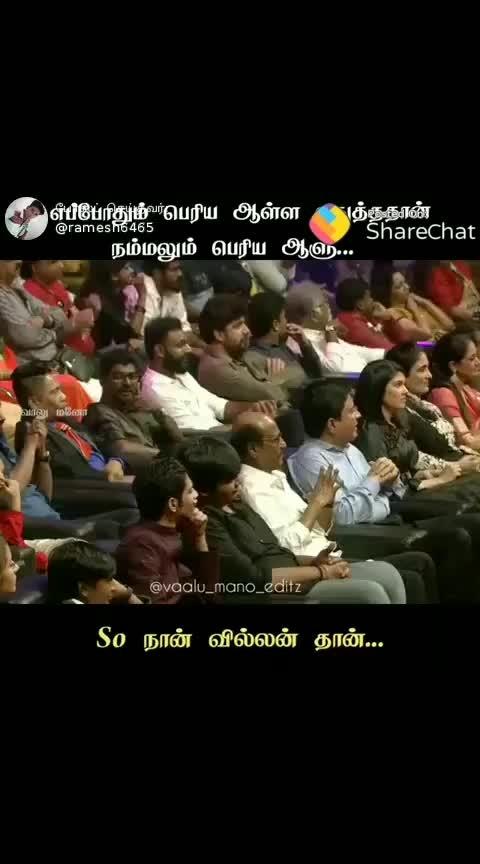 #petta #vjsethupathi #vjs #rajini #superstar-rajinikanth #pettasinglerelease #vjs_version #trishakrishnan #simran #hotness #red-hot #kettavan #vjsethupathi_25
