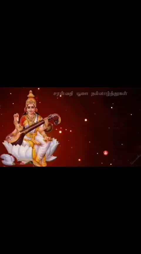 #lord  #saraswatipujo2018 , #saraswati , #amman