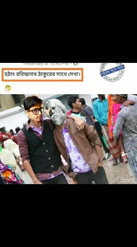 #Rabi Thakur
