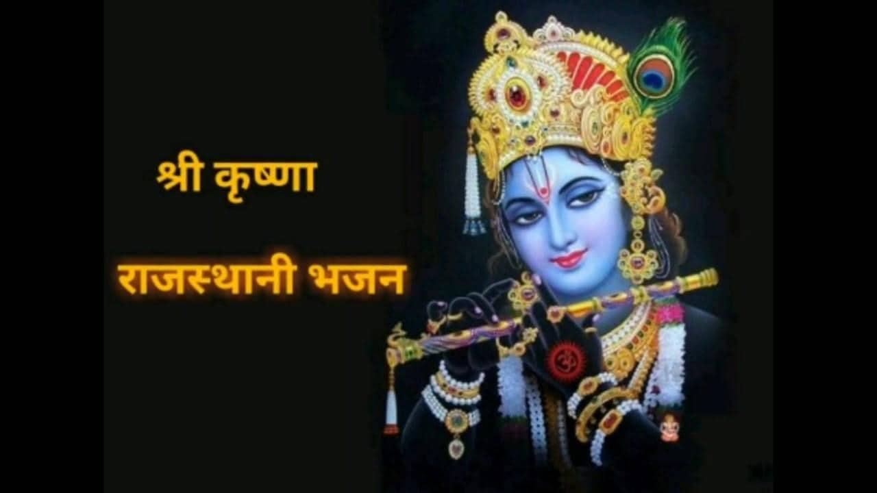 श्री कृष्ण भजन ! मैं देखूं भाई मेला Teaser ! नीरज प्रोडक्शन #krishna #krishnalove #krishana bhagavan ka chhappan bhog #krishna #omsairam #artificial #omsairam