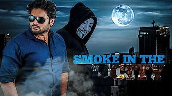 Smoke In The City | Diwali Special  #smokeinthecity #diwalispecial #bombblast #26/11  #mumbaiattack #poison #virus #jahar #terrorist #police #bangalorepolice #surajsingh