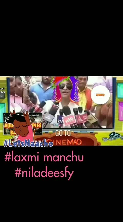#niladeesify,#laxmi manchu,#trendy #funny_vine #tollywood #tollywoodactress #laxmi #jokes #niladisfy