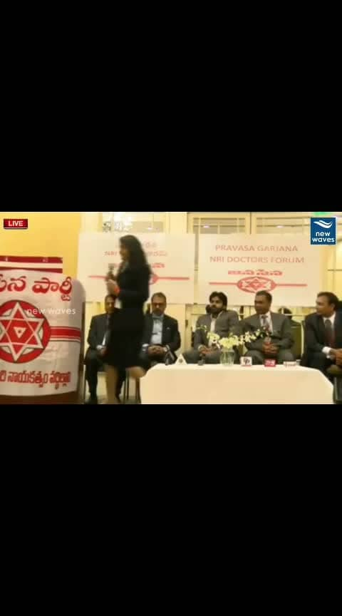 Dallas JanaSena Powerstar Meeting #dallas #powerstarpawankalyan #powerstar #janasena