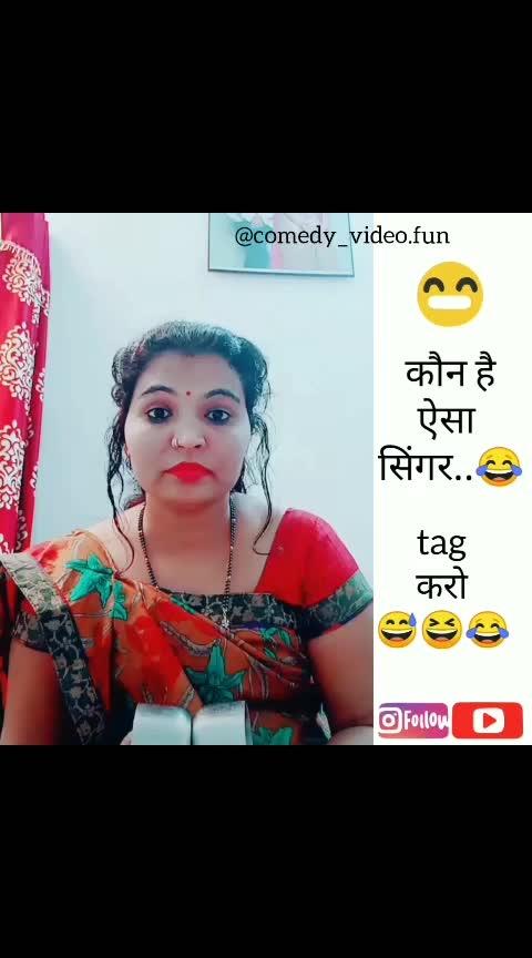 👈follow😄😂tag karo aese singer ko😅 . . #songs #singer #songlover #truck #driving #comedypicture #comedy #acting #tiktok #lovedogs #funnymovie #funnymeme #fullcomedy #real #start #lol #memes #amdavad #junagadh #kolkata #surat #mumbai #delhi #rajkot #gandhinagar #vadodra #navsari