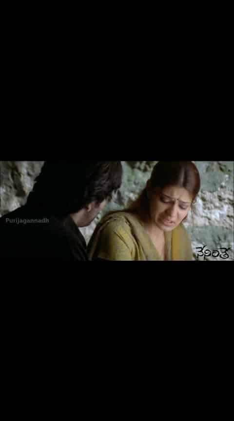 #neninthemovie #realwordsaboutlove #roposo-filmist #filmysthan #purijagannadh