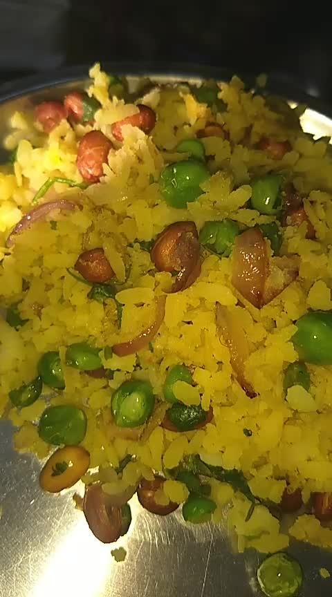 Maharashtrian Poha ♥️ #hungrytv #hungry #roposo-food #fooding #food #foodphoto
