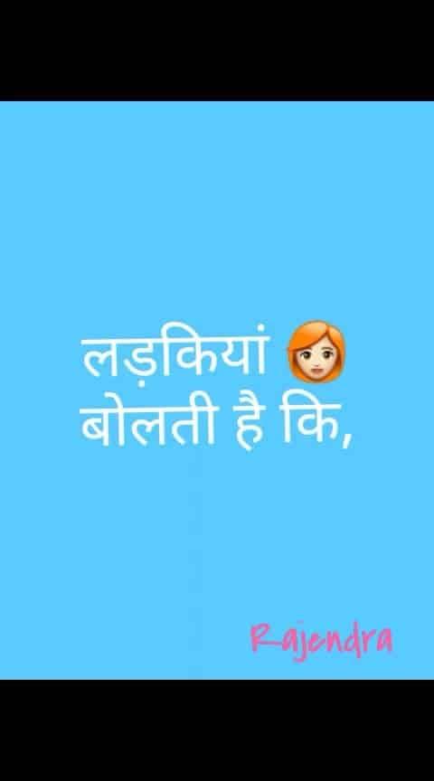 #attitude  #rajendra  #bhavkhatih