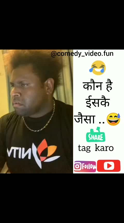👈follow😅 kon lagta he aesa tag & share😂😂😂 . .  #wacky #witty #hilarious  #haha-tv  #funny  #funnypictures  #smile  #photooftheday  #silly  #lmfao  #joke  #instafun  #joking #humor  #epic  #roposo-love-friends   #goodday  #jokes #instagood  #lmao  #crazy  #smile  #friends #instahappy  #roposo-fun  #laughing  #laugh  #tweetgram
