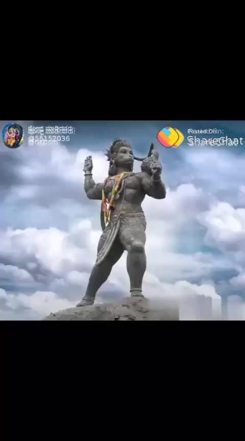 #hanumanjayanti #jai-bhajarangi #kannada