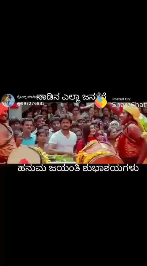 #hanumanjayanti #jai-bhajarangi