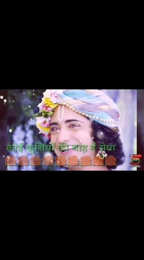 Teri Galiyan flute WhatsApp status video  #terigaliya