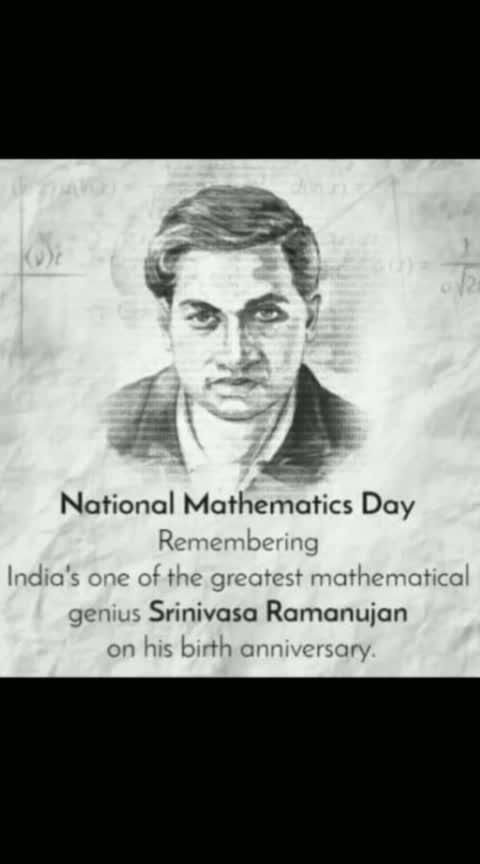 NATIONAL mathematical day #ramanujam jayanthi