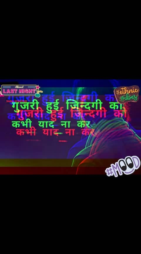 Quotes 1#soulfulquoteschannel #roposo-soulful #sad-moments #wow #soulfulquotes #sensational