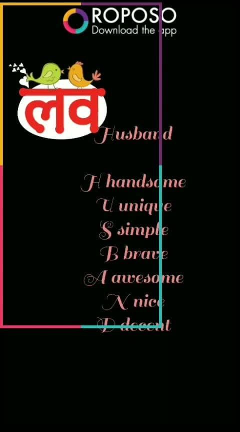#hubby#love#143#couple#goals