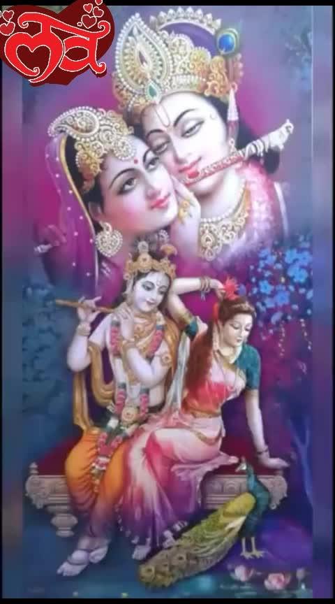 #goodmorning #goodmorning-roposo #goodmorningfriends #verygoodmorning #wow #radhakrishnan #radhaji #whatsappstatus new #